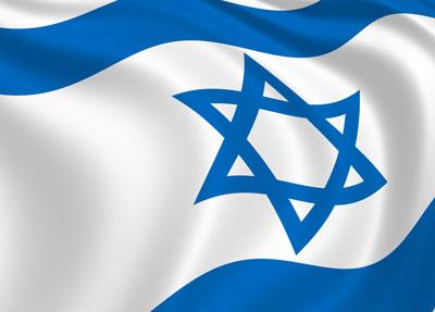 תערוכת מסע ישראלי
