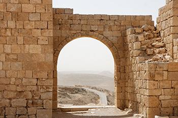 """: """"ירושלים- מצור בתוך מצור""""."""
