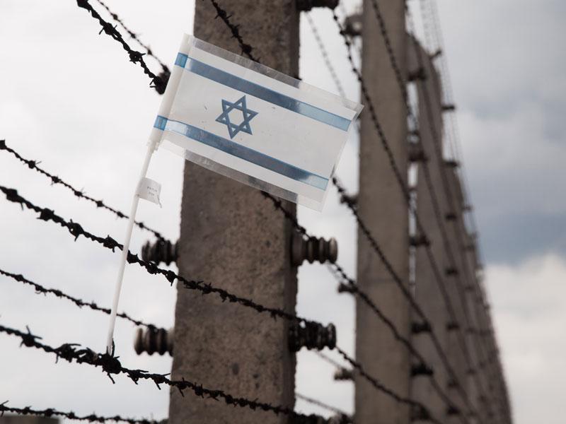 זיכרון בסלון- ערב יום השואה