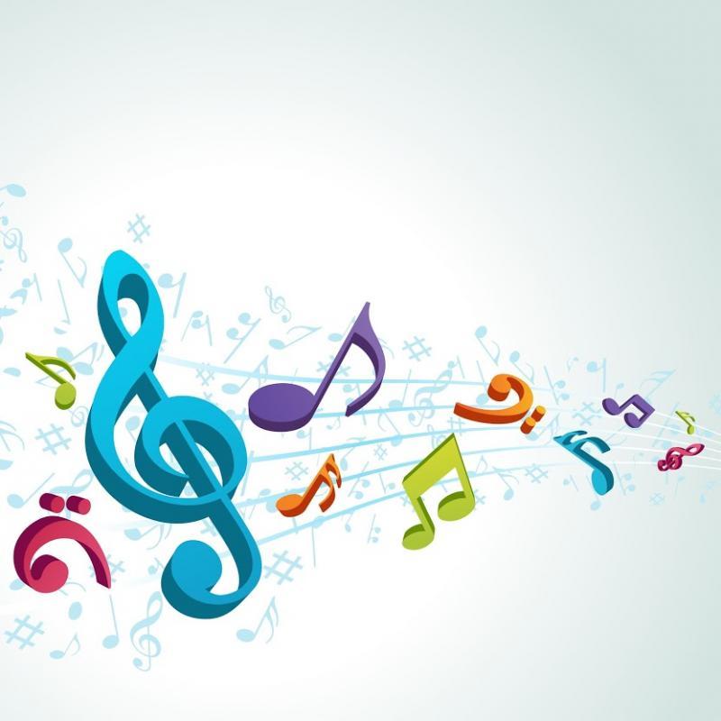 האזנה למוסיקה