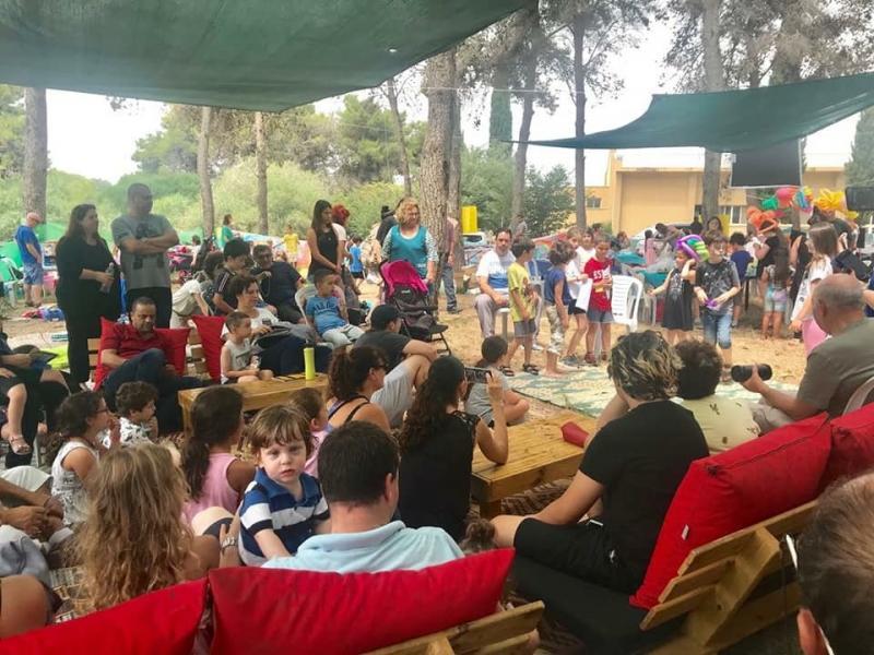 פקניק משפחות קהילתי זו השנה העשירית