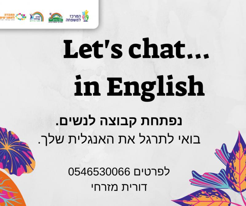 קבוצה לתרגול אנגלית לנשים.