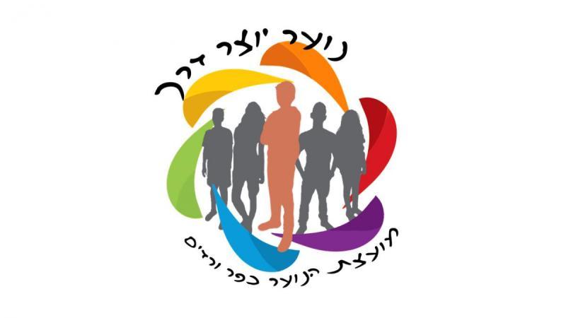 מליאת פתיחה - מועצת נוער רשותית